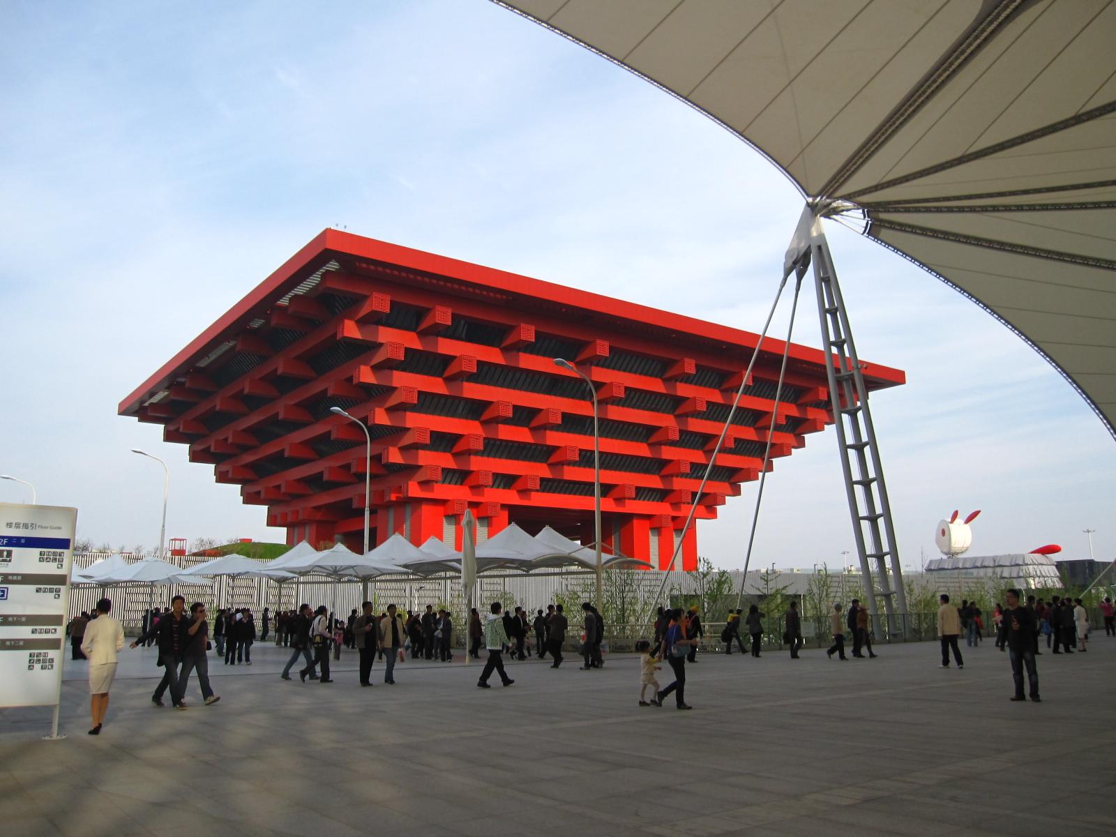 Shanghai World Expo: CHINA PAVILION » { design@tive } information ...