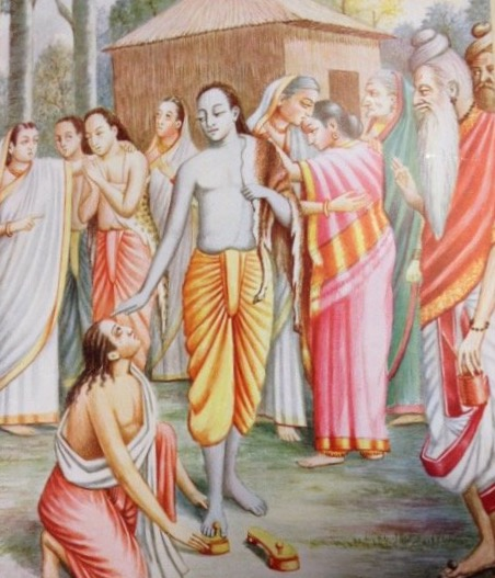 English: Bharata Asks for Rama's Footwear