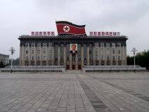 File Headquarters Of Workers' Party Korea