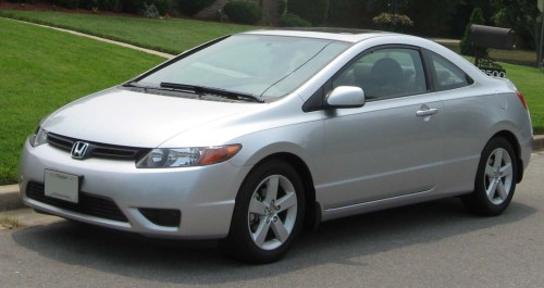 small resolution of file 06 07 honda civic coupe jpg