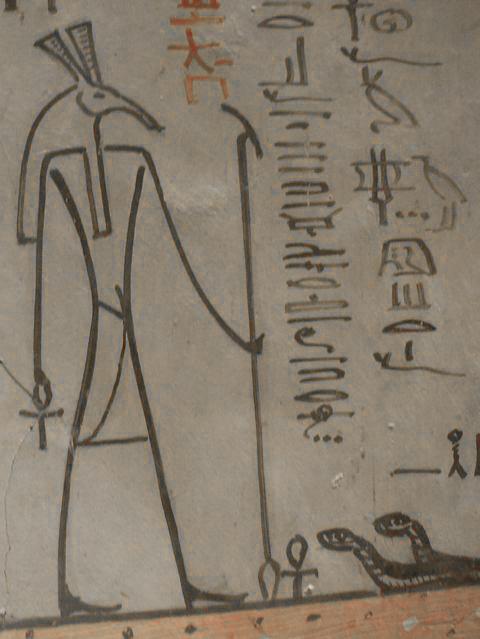 Egypt.KV34.06.jpg