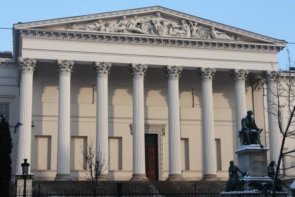Hungarian National Museum Budapest