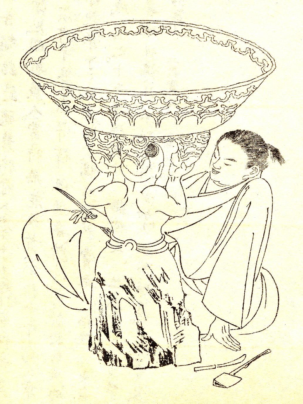 賀陽親王 - Wikipedia