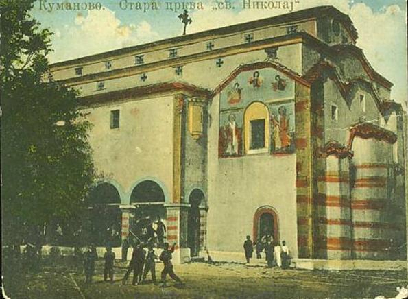 Church St Nicholas Kumanovo  Wikipedia