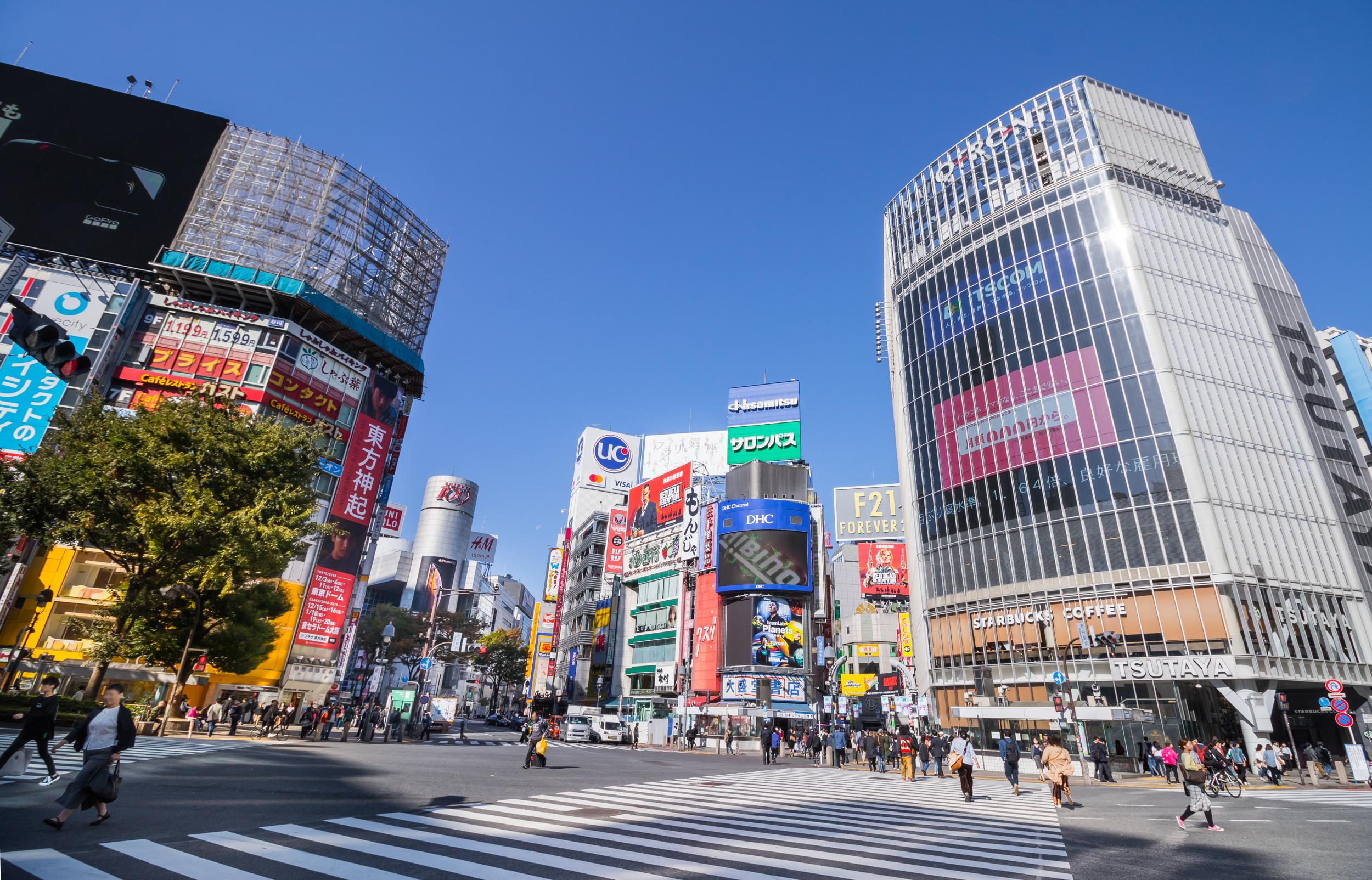 Shibuya Wikipedia