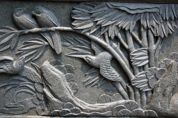File Birds Branches Stone Wall - Wikimedia Commons