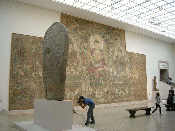Metropolitan Museum of Art Chinese Painting