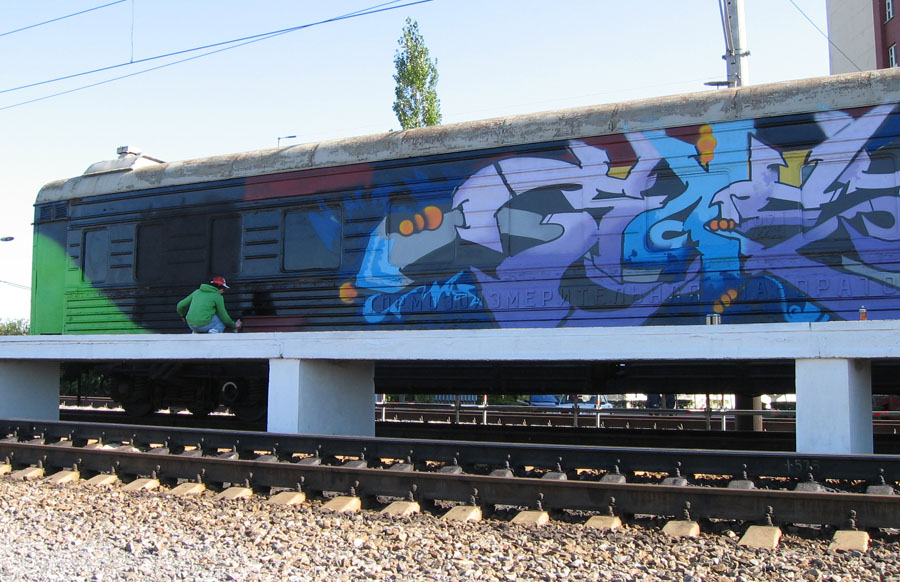 https://i0.wp.com/upload.wikimedia.org/wikipedia/commons/c/c3/Wagon_graffiti_russia.jpg