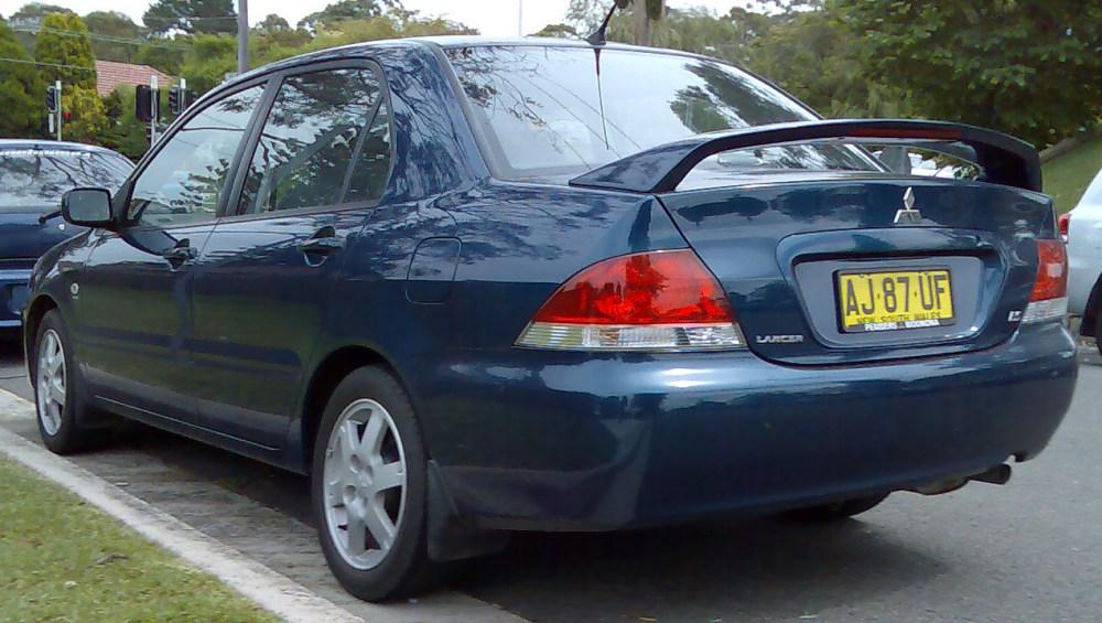 medium resolution of file 2005 2006 mitsubishi lancer ch ls sedan 01 jpg