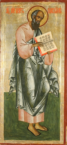 John the Evangelist, Russian icon from first q...