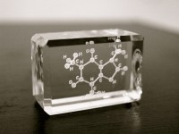 File:Laser glass sculpture caffeine molecule.jpg ...