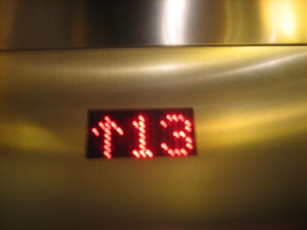 He Thirteenth Floor Veterinariancolleges
