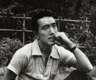 Mishima, 1956