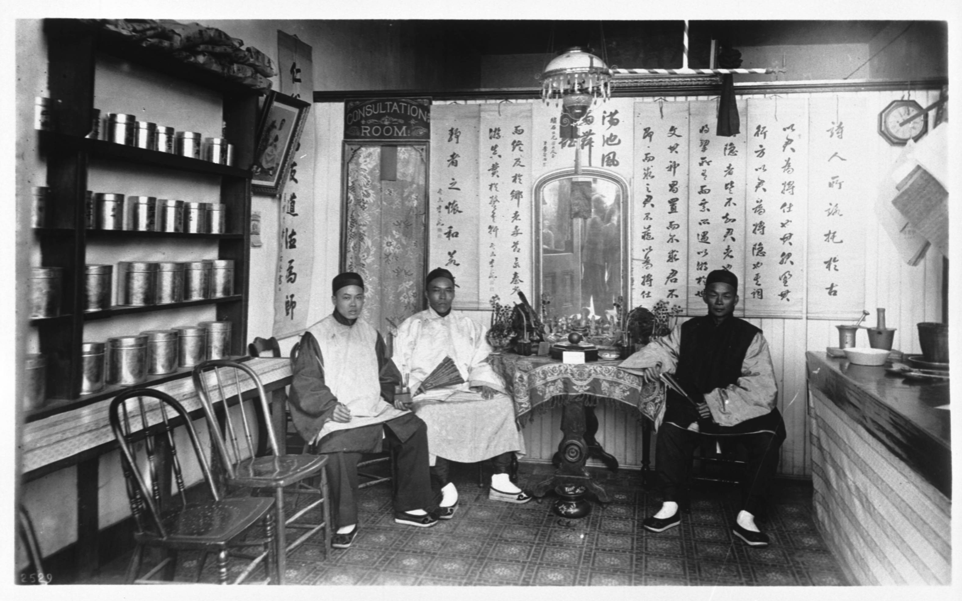 chairs for table quantum swivel chair file:chinese drug store and doctor's office, ca.1900 (chs-2529).jpg - wikimedia commons