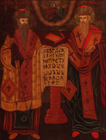 Saints-cyril-and-methodius