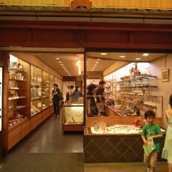 Kitchen Utensils Store Samsung Suite File Tools By Matsuyuki In Nishiki Ichiba