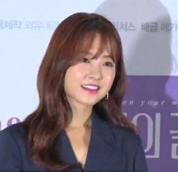 영화 '너의 결혼식' 언론시사회 박보영