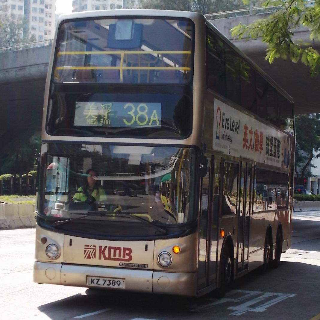 九龍巴士38A線 - 維基百科,自由的百科全書