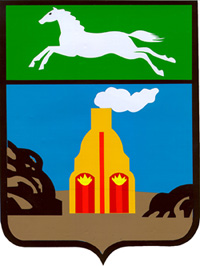 File:Barnaul coat of arms.jpg - Wikimedia Commons
