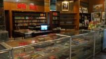 File Bookstore Koryo Hotel 11416741553