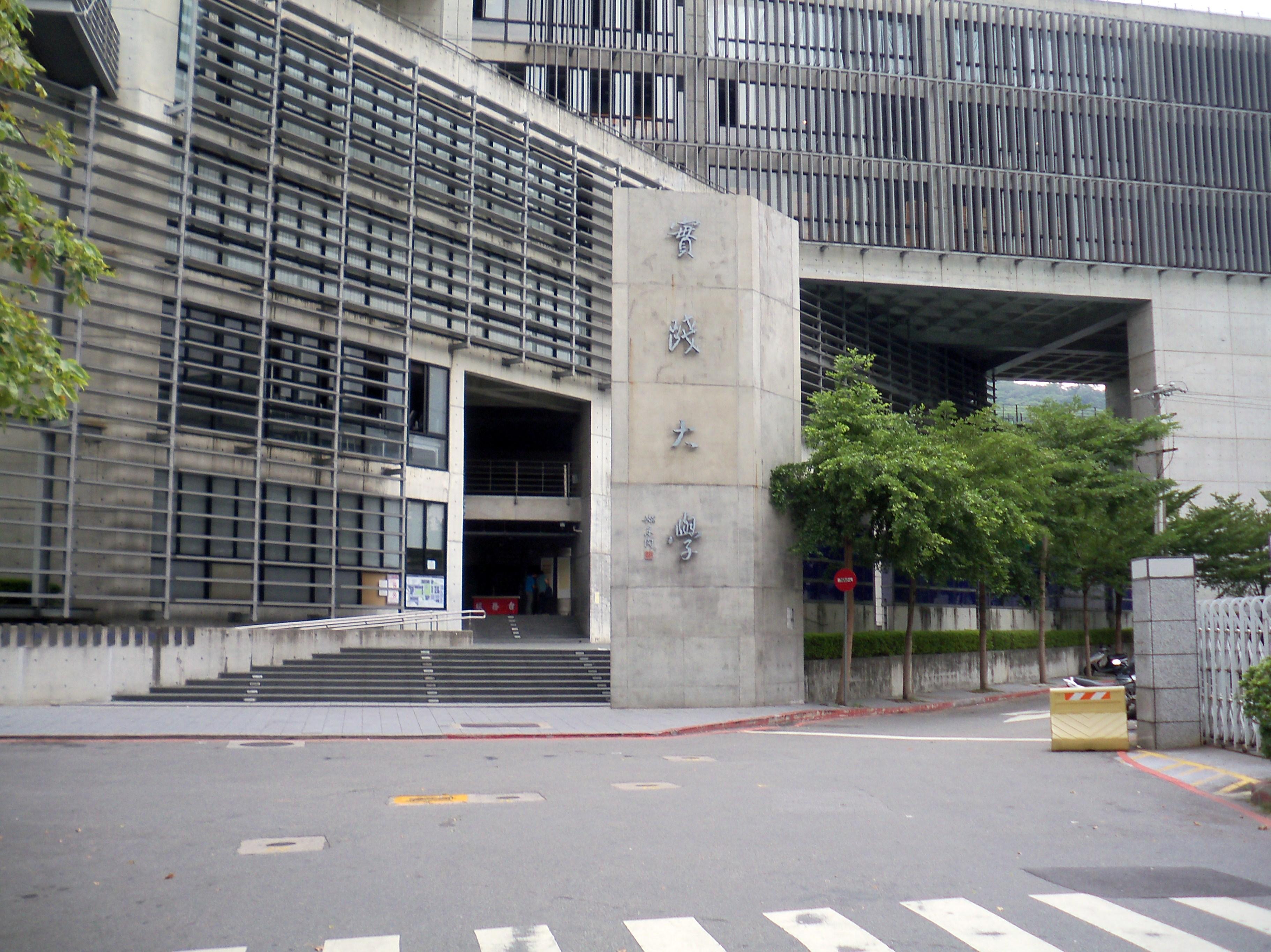 姚仁喜:名建築師84@圖博館 PChome 個人新聞臺