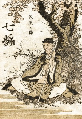 haiku, haiku, wabi-sabi, wabi, sabi, impermanenta, efemeritate, arta, arta efemeritatii, religie, istorie, simplitate, naturalete, armonie