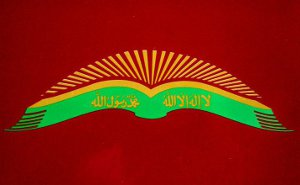 Muslim American Flag