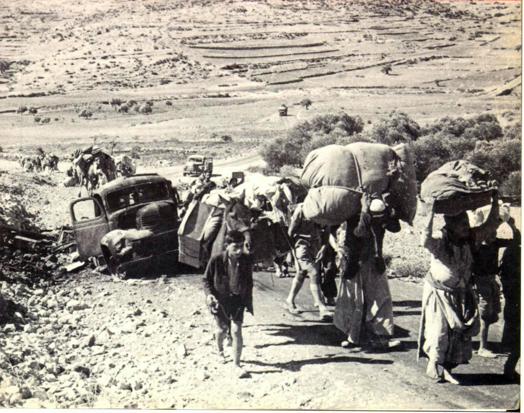Image result for палестинские беженцы оон