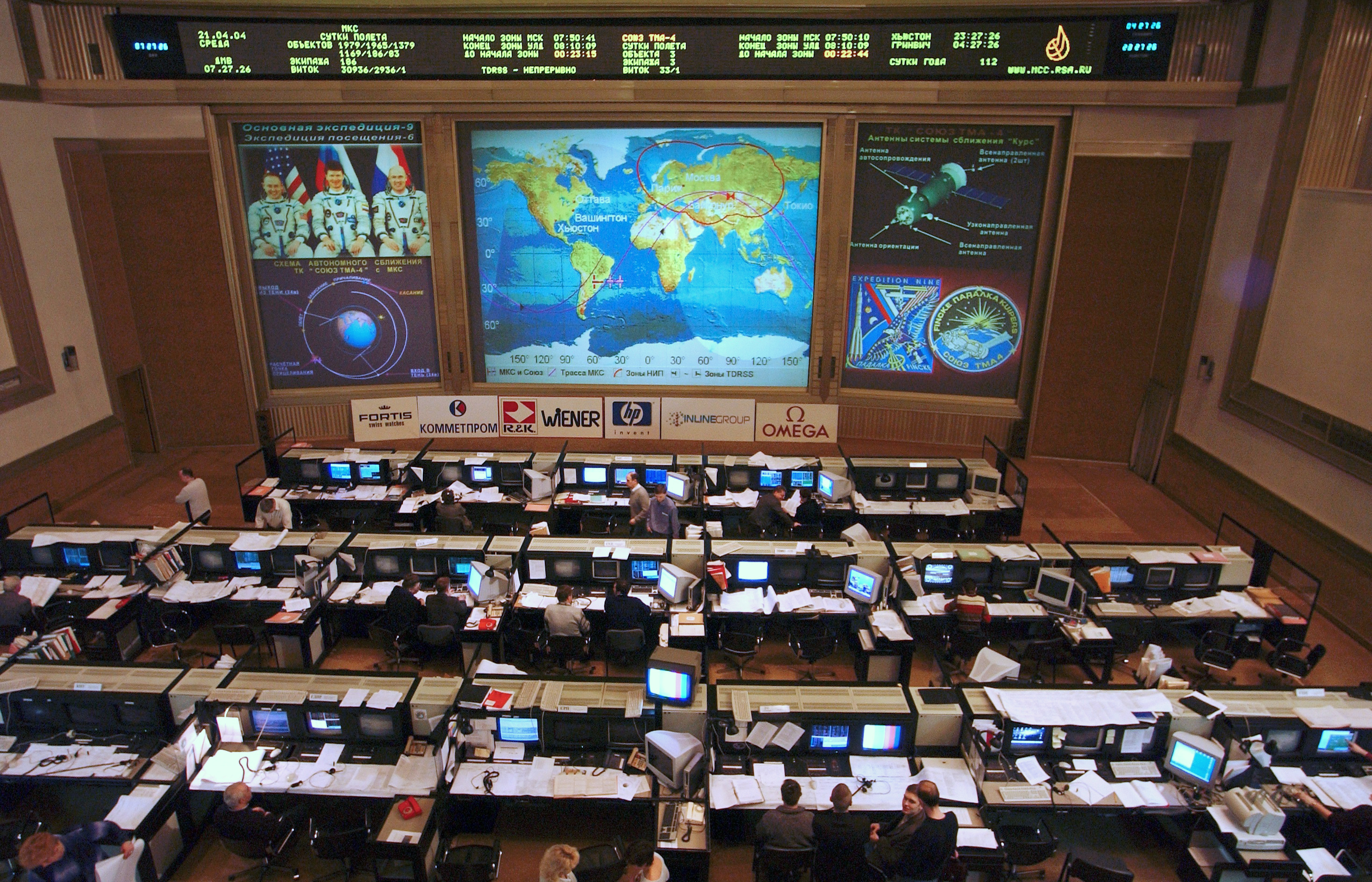 Russian ISS Control in Korolyov Moscow Oblast 1067x686