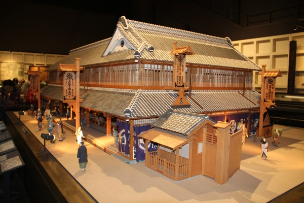 File Edo-tokyo - Wikimedia Commons
