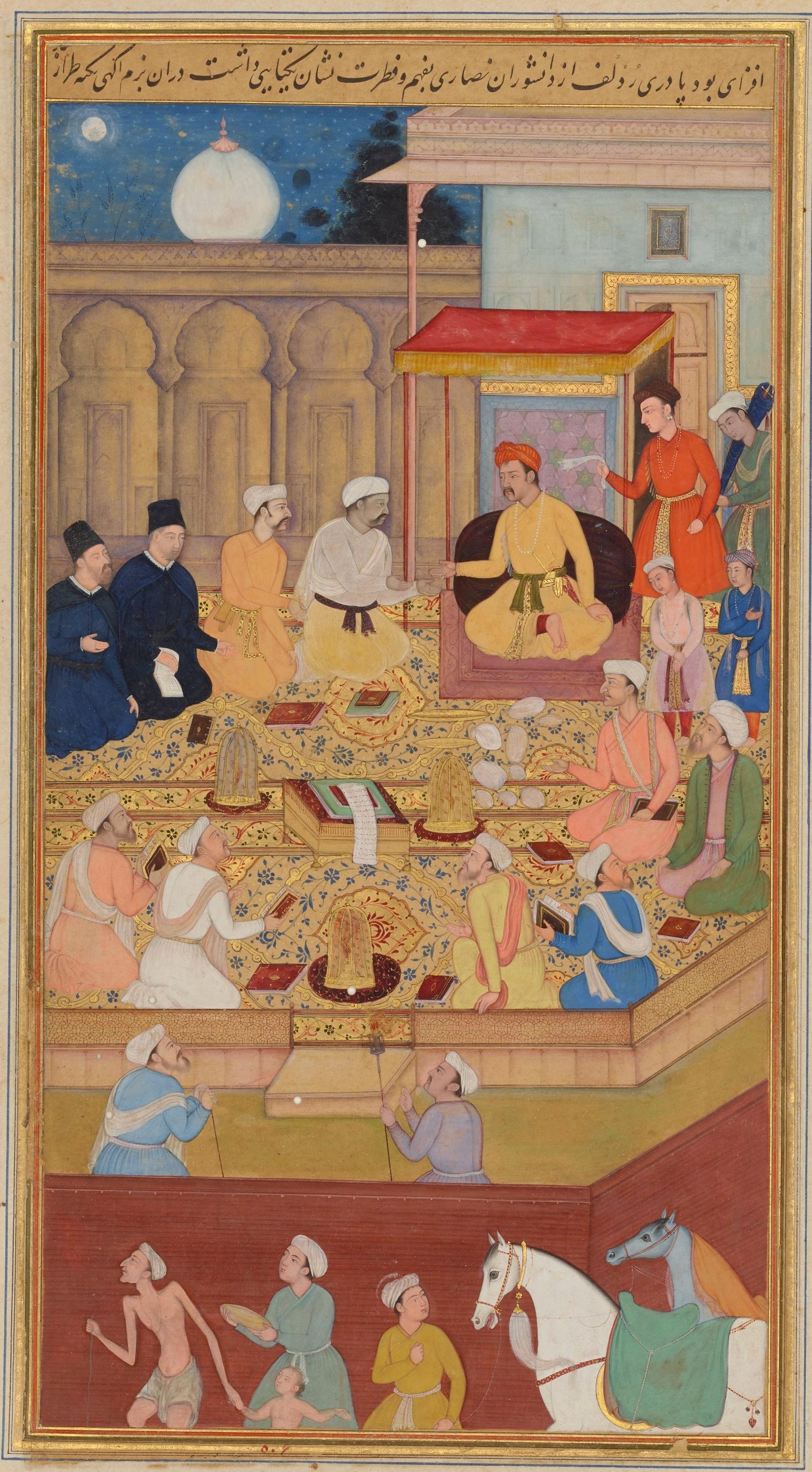 Jesuits at Akbar's Court