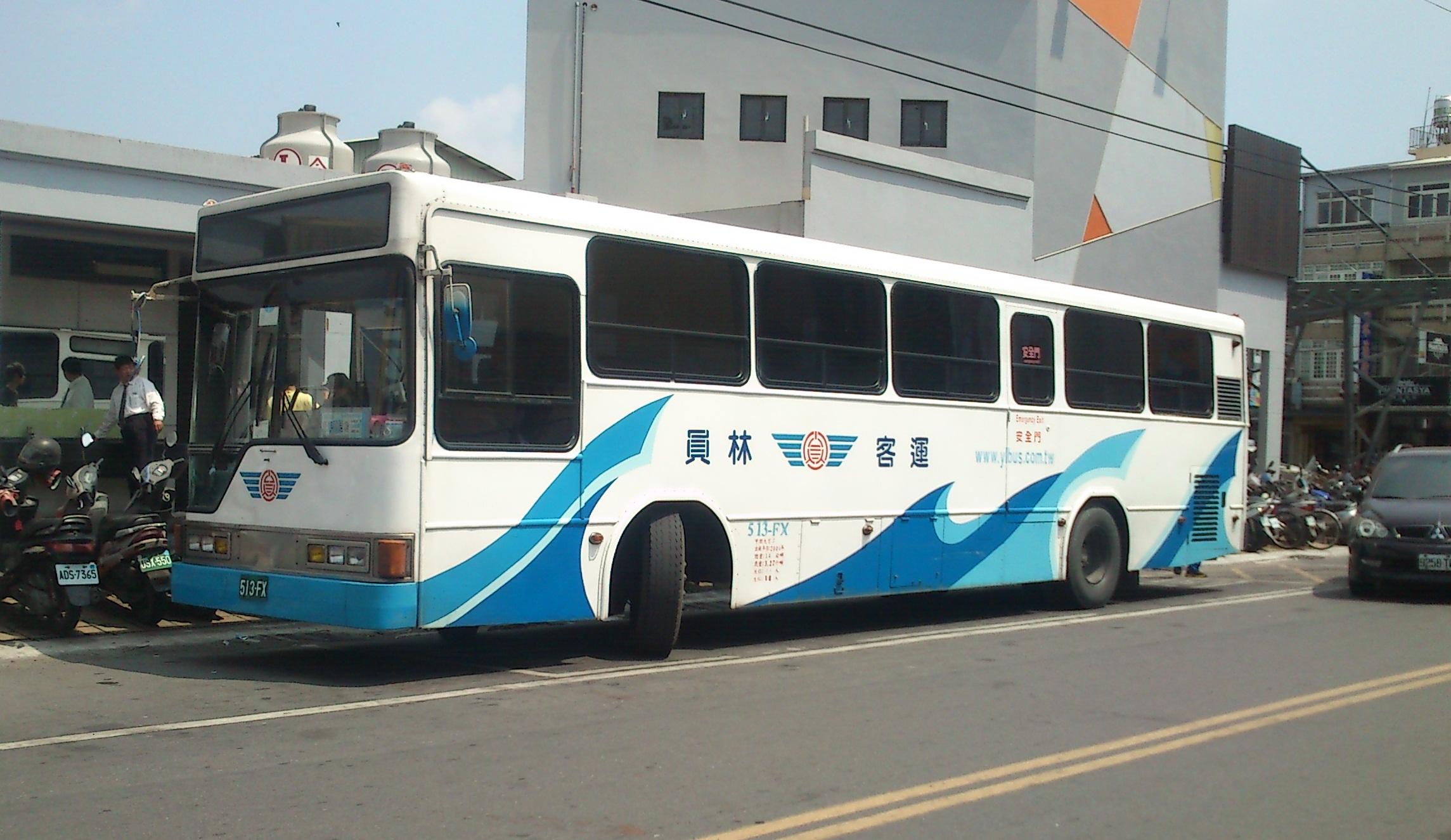 File:員林客運 513-FX 20140525.jpg - 維基百科,自由的百科全書