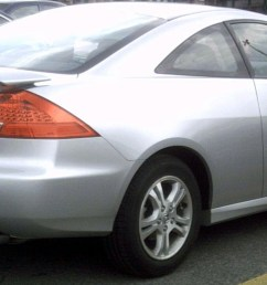 file 2006 accord coupe jpg [ 1538 x 723 Pixel ]