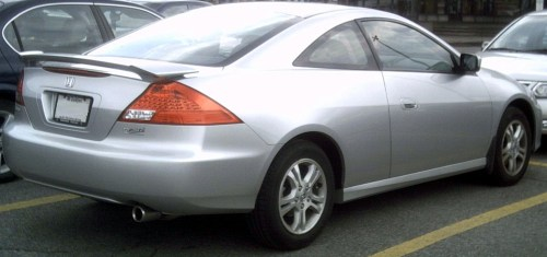 small resolution of file 2006 accord coupe jpg
