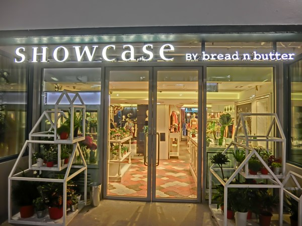 File Hk Sheung Wan Pmq Mall Hollywood Road Night Showcase Bread Butter