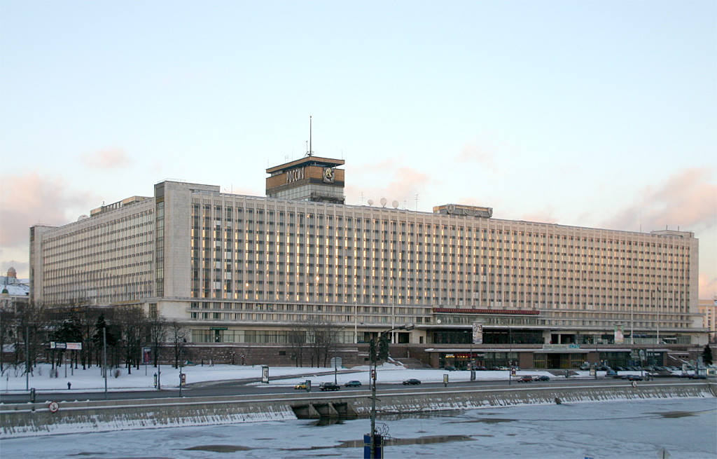 File:Hotel Russia (Moscow. 2004).jpg - Wikimedia Commons