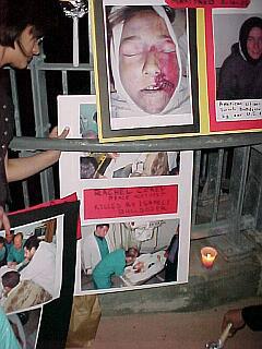 English: Rachel Corrie memorial. Michael Hess,...