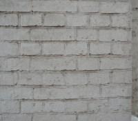 File:Painted white brick wall (Moscow) 01.JPG - Wikimedia ...