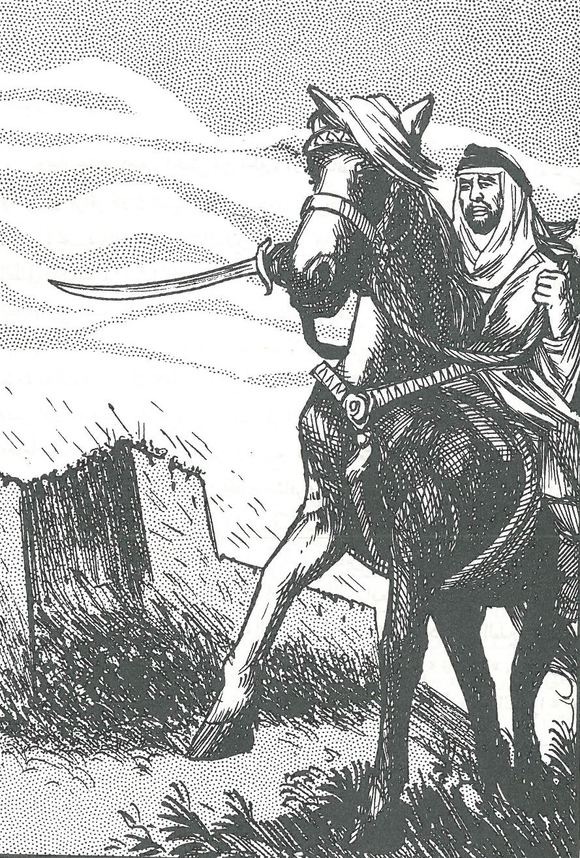 Khalid Ibn Al-walid : khalid, al-walid, File:Tarikhuna, Bi-uslub, Qasasi-Khalid, Al-Walid, Al-Anbar.jpg, Wikimedia, Commons