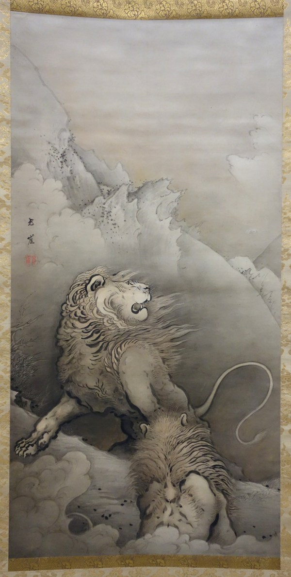 File Lions Hogai Kano . 1886 Sumi And Color Paper