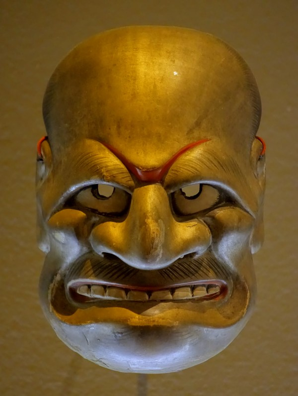 File -tobide Noh Mask Japan Edo Period 18th