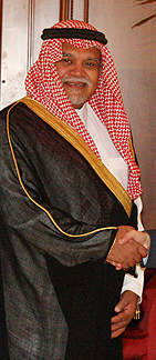 Bandar bin Sultan, Secretary-General of the Na...