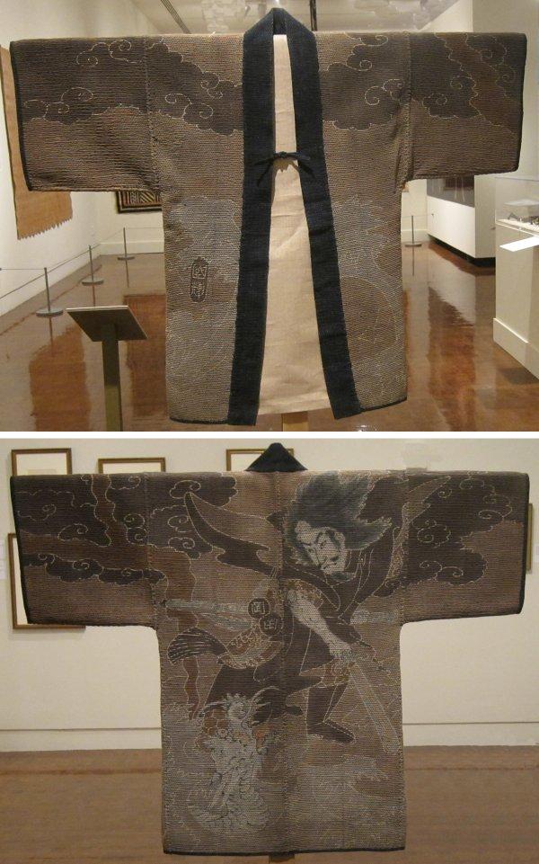 File Hikeshi Hanten Fireman' Jacket 19th Century