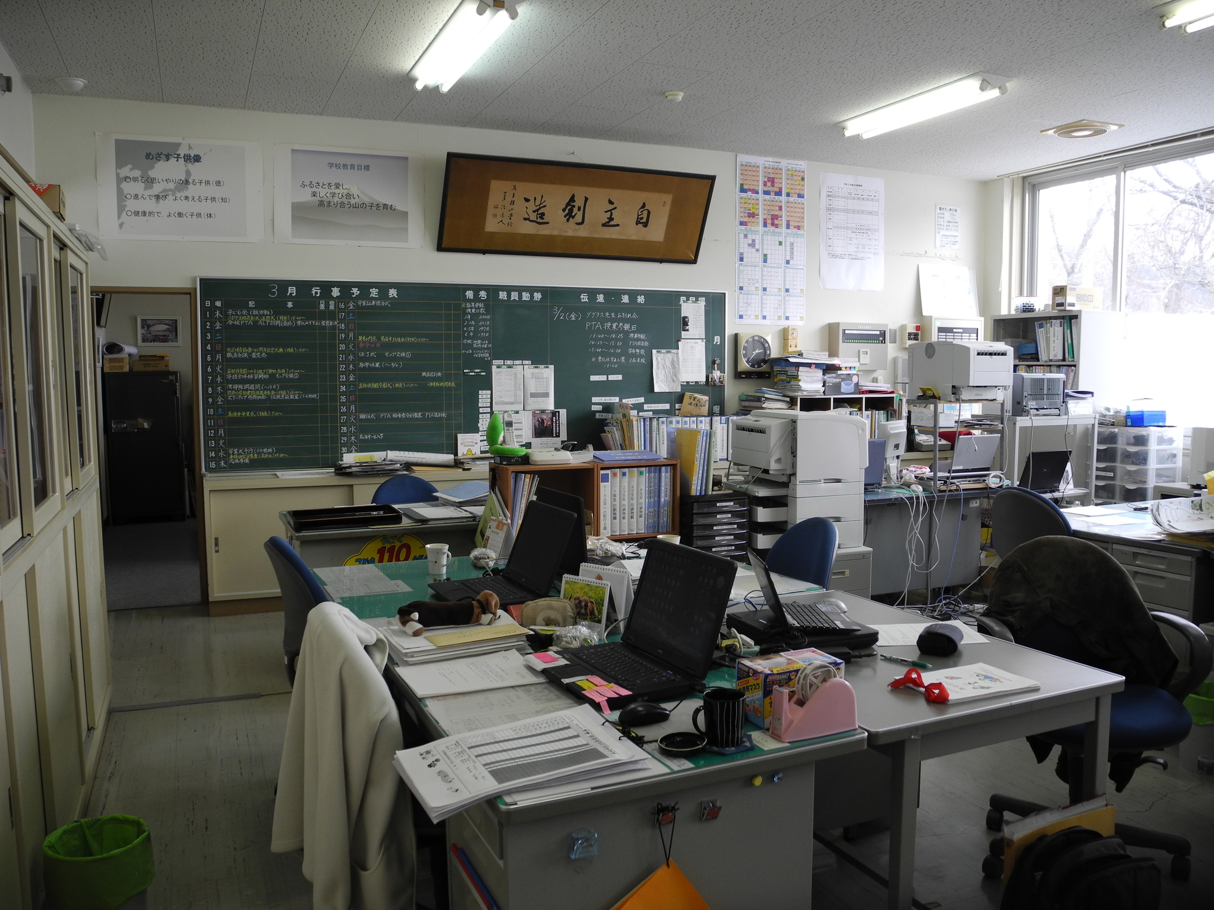 Elementary school staffroom, Japan