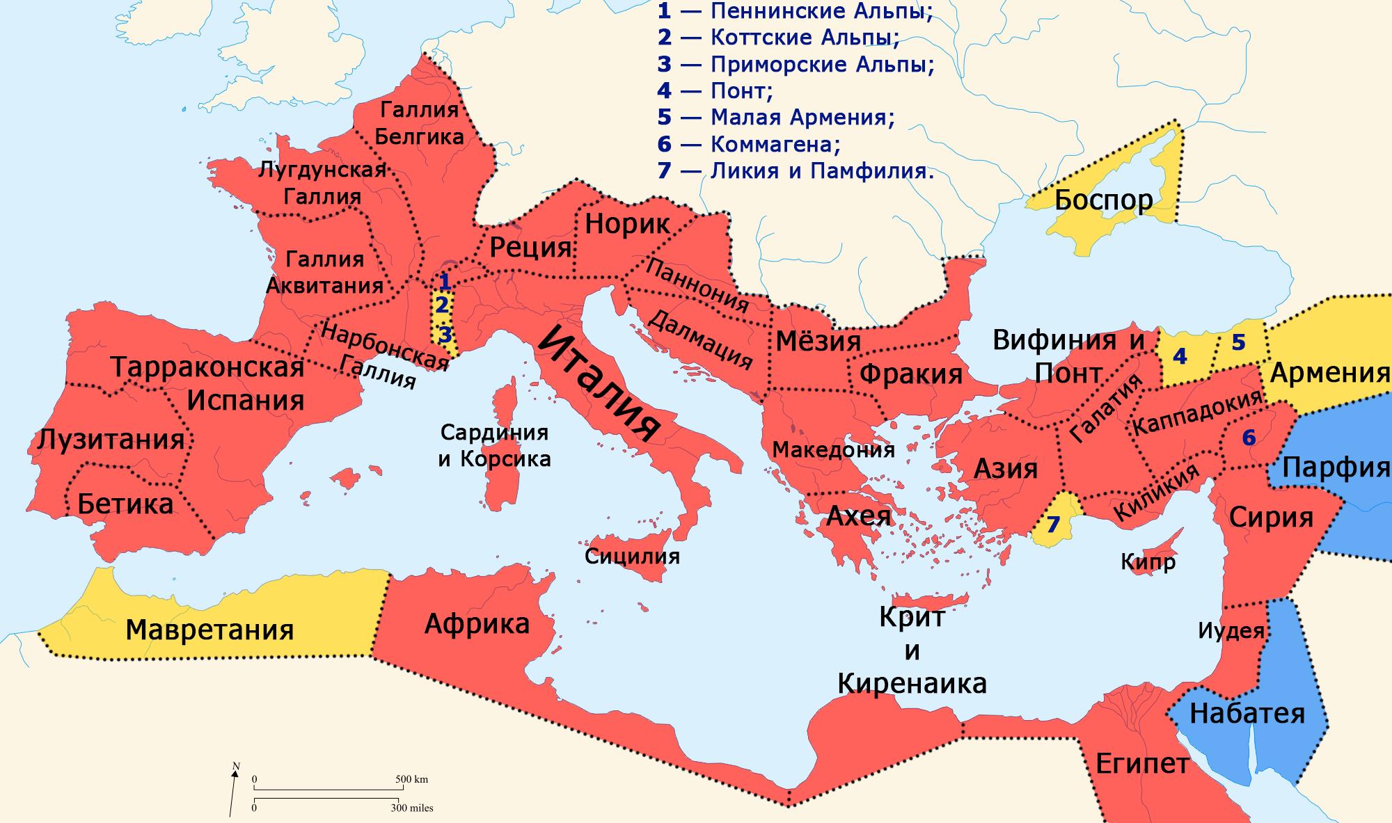 Roman Empire 37 Ad Ru