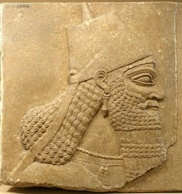File King Ashurnasirpal Ii Nimrud Northwest Palace