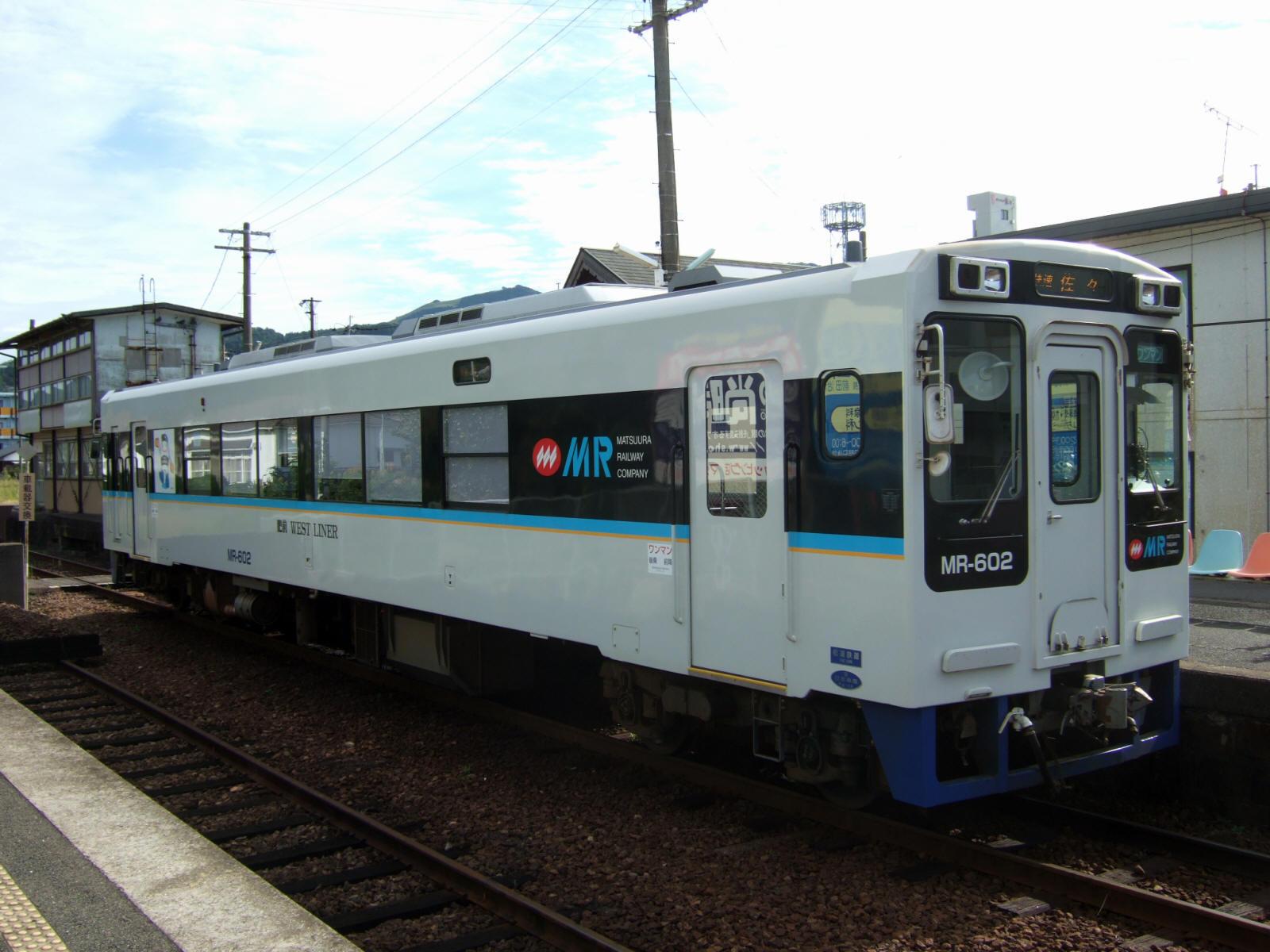 松浦鉄道 - Wikipedia