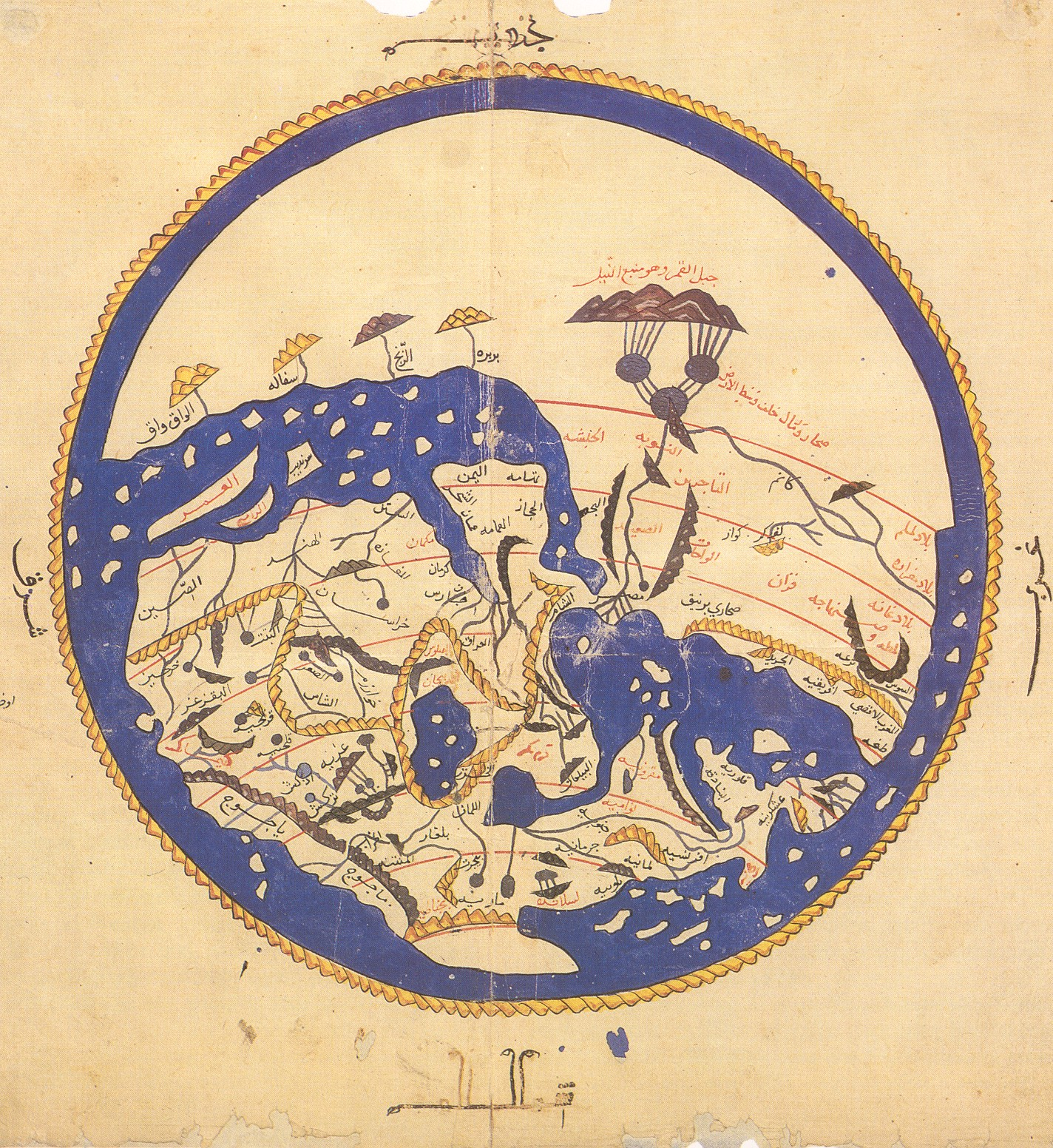 The overview map from the Bodleian MS of al-Idrisi's Geography, from Wikimedia Commons (much larger version linked beneath)