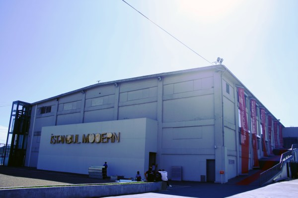File Istanbul Modern - Wikipedia