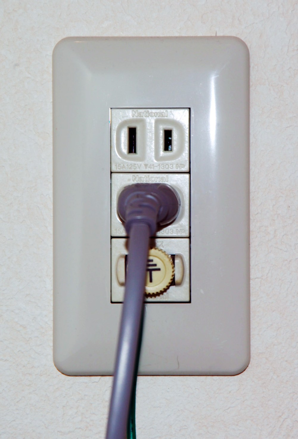 medium resolution of power cord